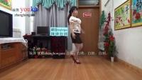 编舞优酷zhanghongaaa广场舞Dj劲歌新音乐简单易学24步展示练基本功的教学版原创