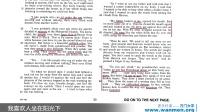 万门大学ACT3.3例文2