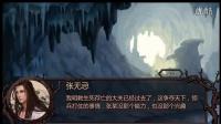 【手游团】《金庸群侠传X》飞雪连天射白鹿,笑书神侠倚碧鸳 03