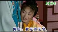 《春香传》选段-新爱歌(缺女声伴奏)