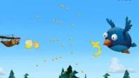 《熊出没之熊心归来》★国庆节熊大开飞机香蕉大作战★4399小游戏!