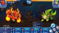 呼延觉罗修的洛克王国游戏视频-排位赛第二场又是胜利哇哈哈对手太菜了不是哥牛逼-http://i.youku.com/zhangmingyang14700