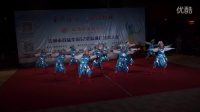 徐州市首届全国12套标准广场舞大赛(倍特健身舞蹈队)2015.9.18
