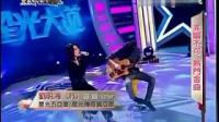【小明歌】刘明湘-OMG【VIDEO】