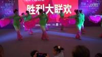 万达胜利大狂欢纪念抗战胜利70周年(倍特健身舞蹈队)2015.9.8