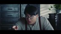 《大俠黃飛鴻》終極預告片 何爲俠?