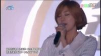 150920 庆州梦想演唱会 Apink- Remember(리멤버)