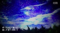 加賀谷玲 - Starry Night