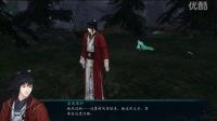 【仙剑奇侠传五前传】第四十二期 真相大白 完结篇