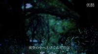 加賀谷玲 - フルムーン