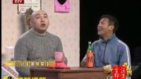 欢乐喜剧人宋小宝 2015最新搞笑小品大全 《大厨儿》