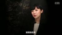 《林琳-东韵西笛》专场音乐会 - 英国首演宣传片