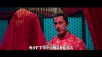 《这不是剧透》番外篇11期:8分钟狂喷王朝的女人杨贵妃