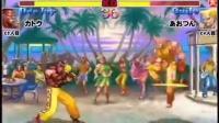 《超级街霸2X》西日暮里东西战(第297回)2015-09-15【1∕2】