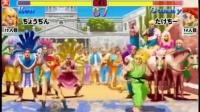 《超级街霸2X》西日暮里东西战(第297回)2015-09-15【2∕2】