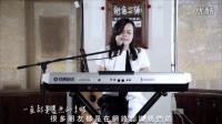 張玉霞 (欣韻二重唱) 演唱會籌資計劃