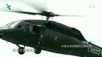 优酷大文件测试 上海纪实频道HD节目 20150918