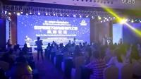"""【拍客】大卫·欧文与中国导演界大咖对话""""内容为王""""高峰论坛"""