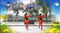 万春园广场舞【三月三】编舞;青春飞舞