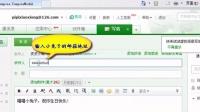 山东教育出版社小学信息技术微课视频《收发电子邮件》