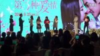 150922 第三种爱情 北京发布会 PART 15 粉丝互动