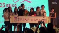150922 第三种爱情 北京发布会 PART 16 粉丝献礼物
