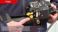FROMM P356 免扣式PET塑钢带气动打包机捆扎机打带机 包装设备
