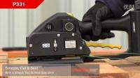 【FROMM孚兰】P331拉力最大塑钢带电动打包机
