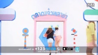 【泰好听】泰国歌曲Yinglee Srijumpol/แจ๋ว