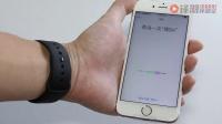 iPhone 6s 玫瑰金色上手:嘿Siri设置