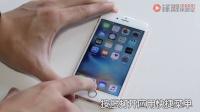 iPhone 6s 玫瑰金色上手:3D Touch操作演示