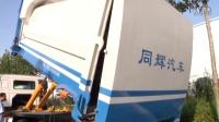 车厢可卸式垃圾车