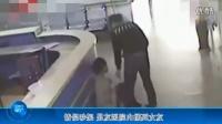 上海砍人视频 惨无人道