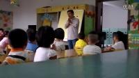 曹政幼儿园兴趣课30课之第一课2