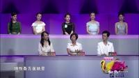"""""""大妈""""减龄10岁变韩系美少女 150903"""