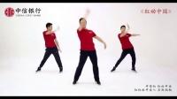 王广成编排  红动中国 健身广场舞 中信银行