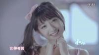 Miss Like-女神幻想曲