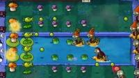 'Plants vs. Zombies' 植物大战僵尸【第一代】jjj的生存之旅【4】