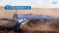 徐州凯城农机