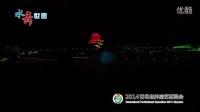 广州双润专业喷泉设计生产厂商--美轮美奂的音乐喷泉水幕电影