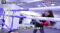 黑男寿司星座剧场 12星座女生看到男友被打爆的反应