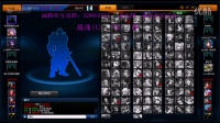英魂之刃古珂:CPL4强争夺赛  势头有点猛