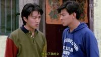 【1991】赌侠(粤语中字)【BD720p】【MJTY】