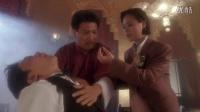 【1991】赌侠Ⅱ之上海滩赌圣(国语中字)【BD720p】【MJTY】