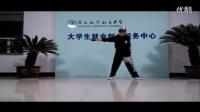 曳行者-小平 鬼步教学系列之手部花式篇_标清