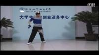 曳行者-小平·鬼步教学系列之旋转篇_标清