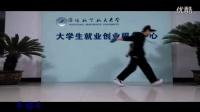 曳行者-小平·鬼步教学系列之平移与侧拉_标清