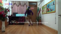 街舞风情含分解 雨中慢摇 32步健身舞蹈演示教学版 原创 优酷 zhanghongaaa 广场舞