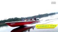 渔道 2015--2017 新片预告片