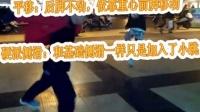 梦想舞团苏克-硬派鬼步舞教学